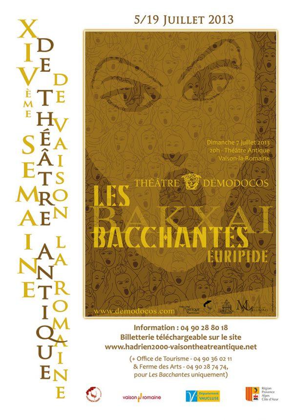 XVème Semaine de Théâtre Antique de Vaison-la-Romaine